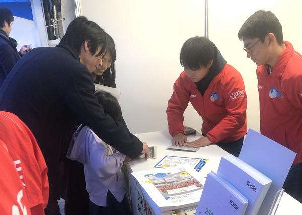 震災25年 神戸・防災「そなえとう」プロジェクト(@ルミナリエ)