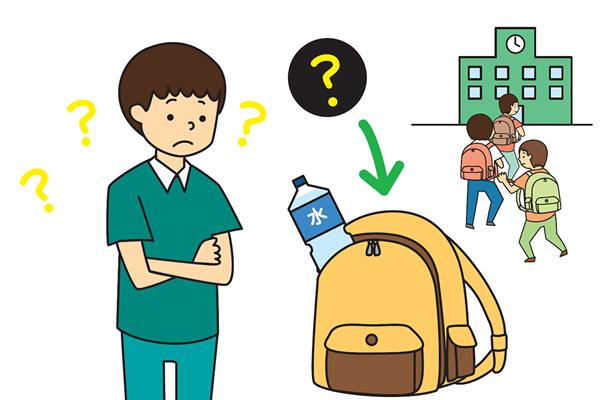 防災カードゲーム「なまずの学校」<br>避難するときに持っていく食料は?
